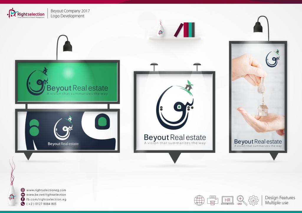 Beyout Company 2017 Logo Design